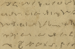 History Mystery: 1790 Unknown Language